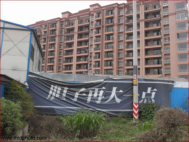 广州市灯塔屋周围宾馆